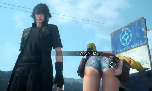 FINAL FANTASY XV EPISODE DUSCAE_20150330181818