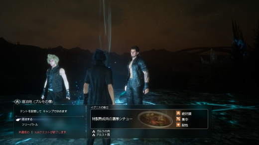 FINAL FANTASY XV EPISODE DUSCAE_20150330153942