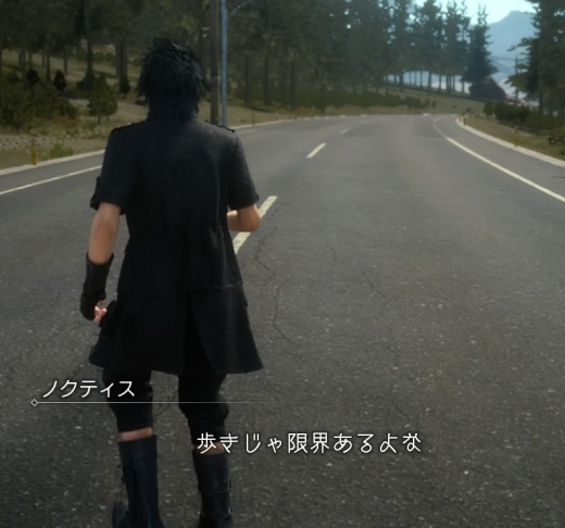 FINAL FANTASY XV EPISODE DUSCAE_20150330165148