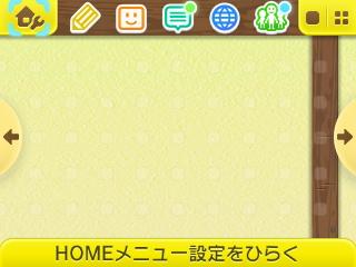 HNI_0001_20150402185345554.jpg