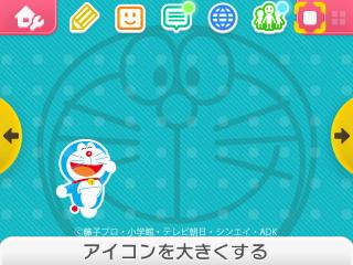 HNI_0004_20150410193312eed.jpg