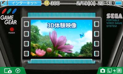HNI_0008_20150220204136d9d.jpg
