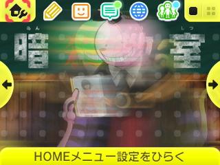 HNI_0021_20150315141508a2d.jpg