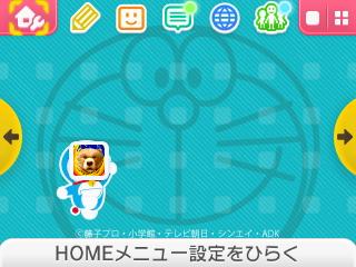 HNI_0021_2015041019541483b.jpg
