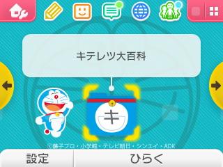 HNI_0026_20150410193315056.jpg