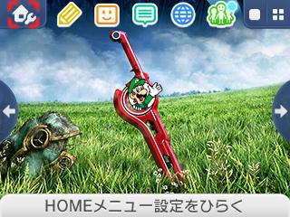 HNI_0045_20150403205750c9f.jpg