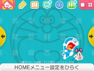 HNI_0046_201504101944302ce.jpg