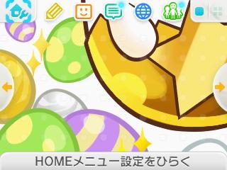 HNI_0065_20150502113538927.jpg