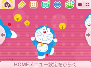 HNI_0089_20150410191901a56.jpg