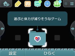 HNI_0090_20150324222906fc6.jpg