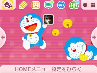 HNI_0096_20150410192938a55.jpg