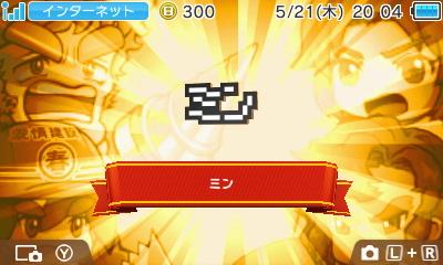 HNI_0097_201505221746042aa.jpg