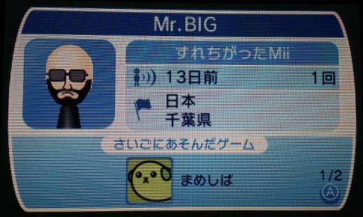 IMG_9545.jpg