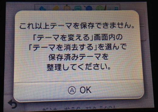 aaa_20150502113914f4c.jpg