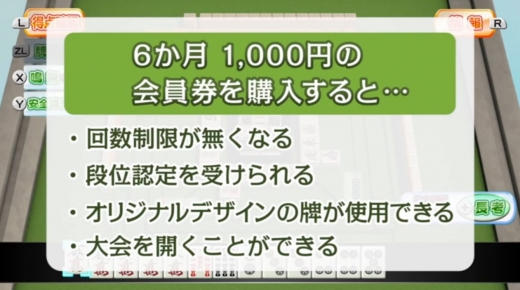 nd_201501150125113c2.jpg