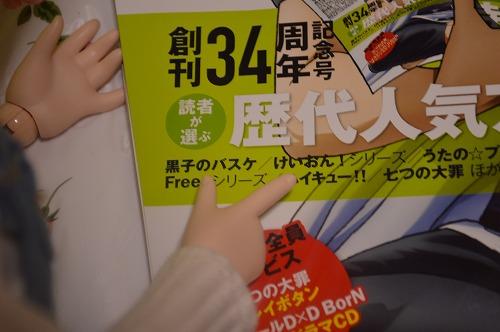 s3-DSC_0509.jpg