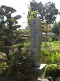 minokoku4.jpg