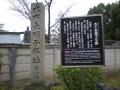 nakamura9.jpg
