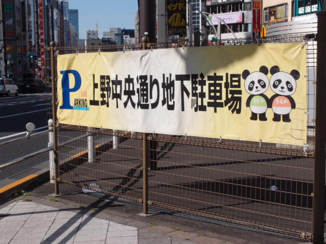 P5111620.jpg