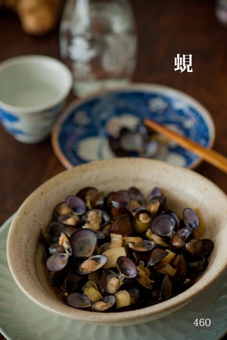 蜆醬油蒸し