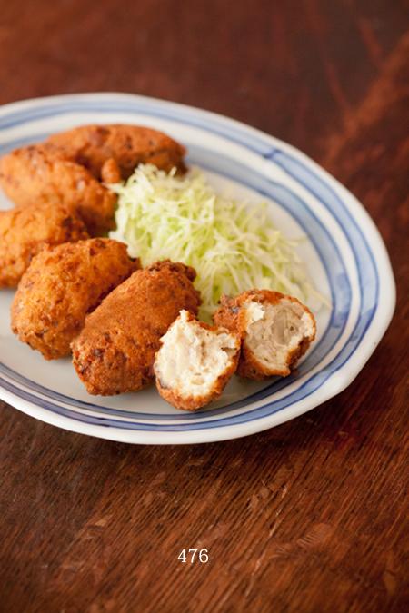 鮪雪花菜コロッケ