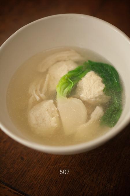 蕪とチキンのスープ