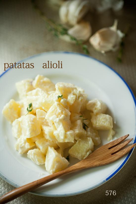 patatas alioli1