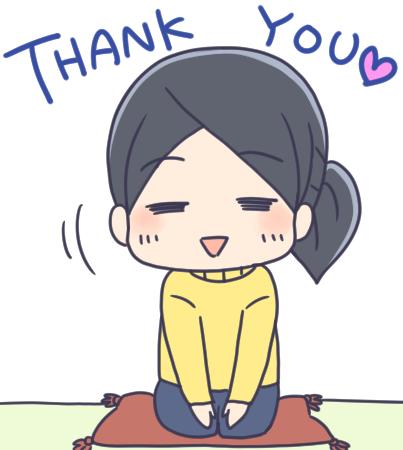 thankyouillust.png