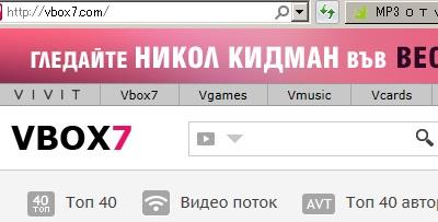 vbox71.jpg