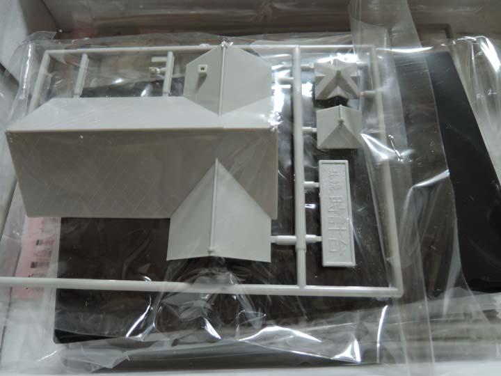 DSCN4993.jpg
