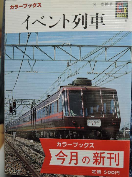 DSCN6318.jpg
