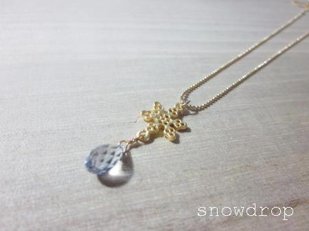 スワロと雪ネックレス