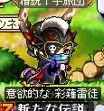 彩薙雷徒1-0