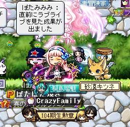 ぽたみみみ3-3