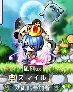 凪刻ox2-0