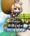 RRRubeus3-2.jpg