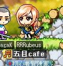 RRRubeus4-2.jpg