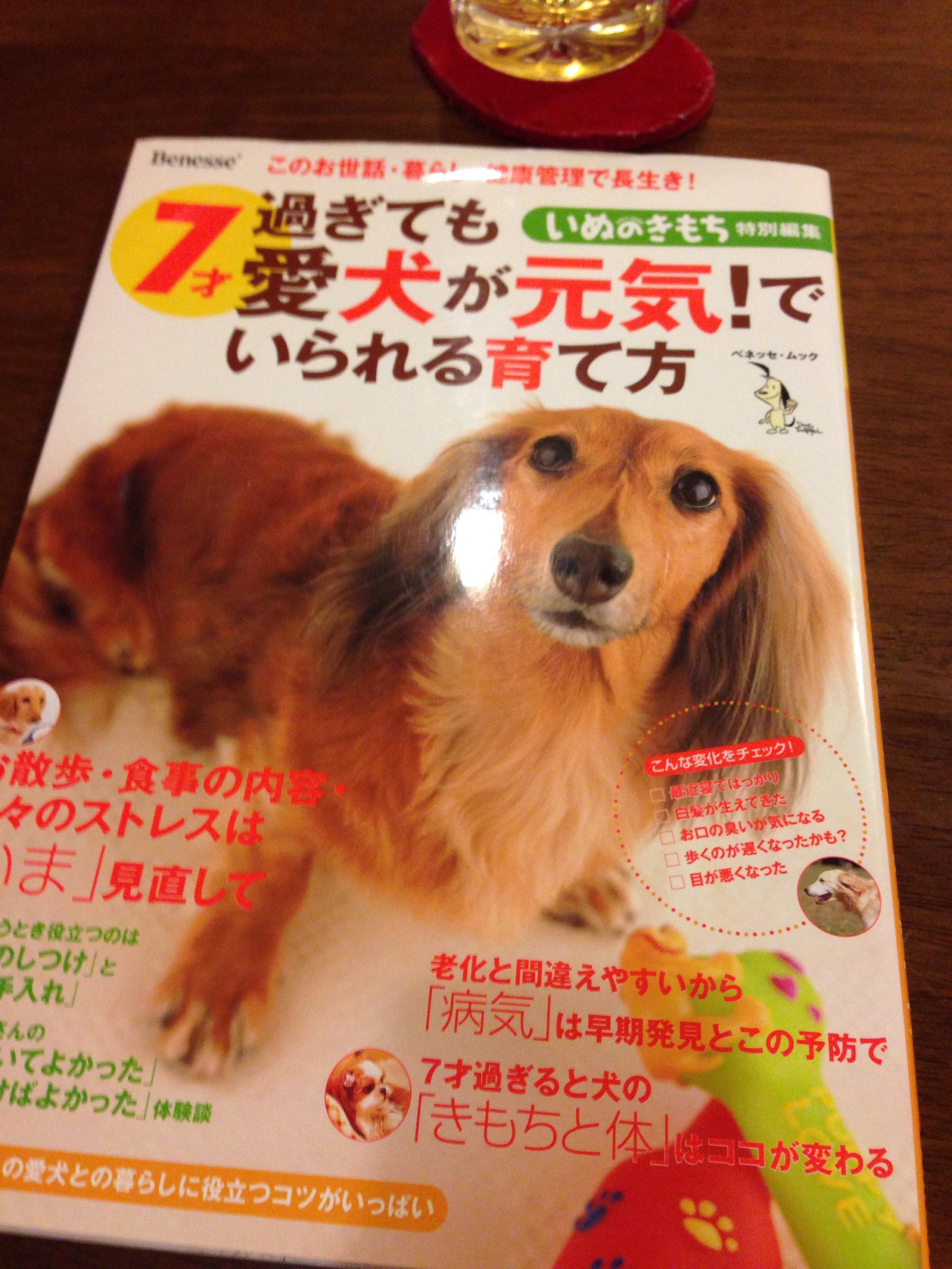 fc2blog_20150205213121fba.jpg