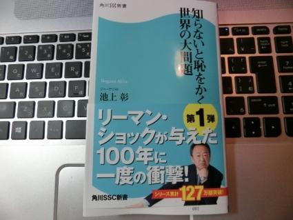 CIMG6489 (640x480)