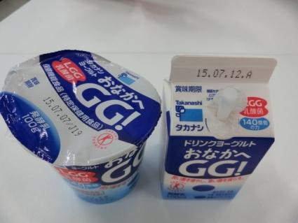 CIMG8338 (640x480)