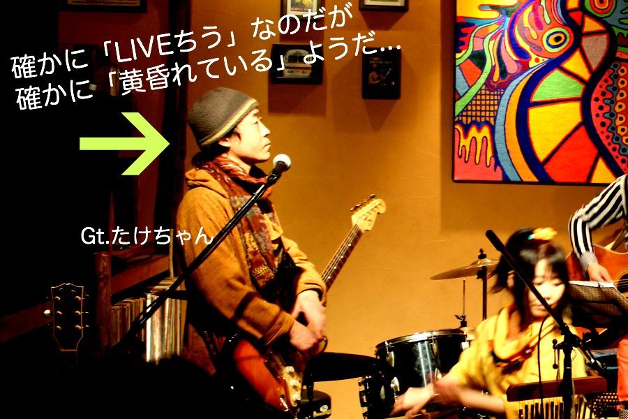 IMG_たけちゃん2blog