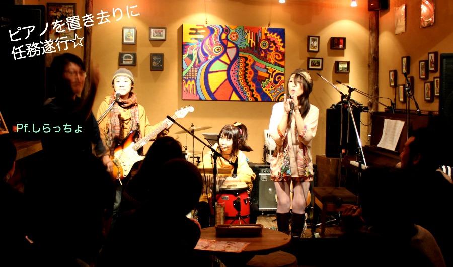 IMG_モントゥーノしらっちょ1 blog