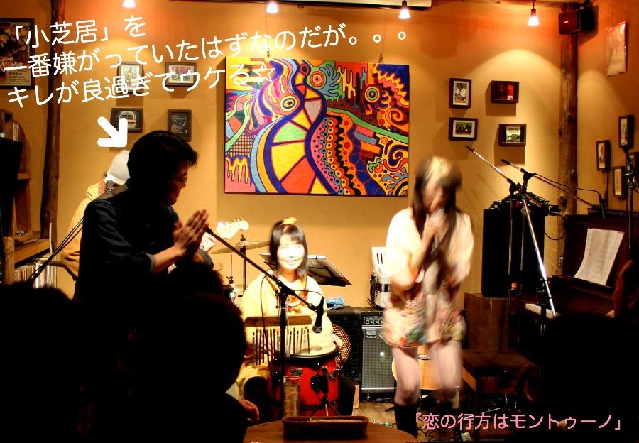 モントゥーノしらっちょ2 blog