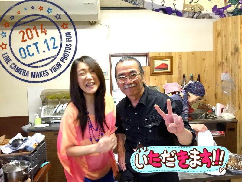 IMG_3568池田屋さん