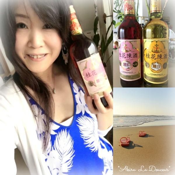 桂花陳酒akira