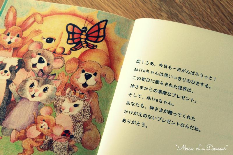 IMG_0290akira.jpg