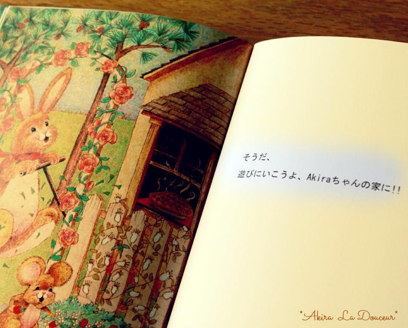 IMG_0299akira.jpg