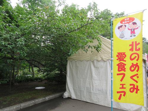 15.06.24.つれづれ4