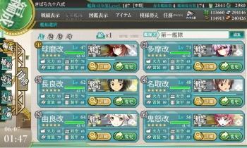 未改二改装の軽巡洋艦達