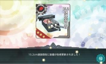 152mm連装砲改改修更新